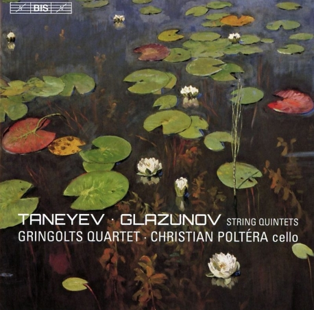 String Quintets<br />